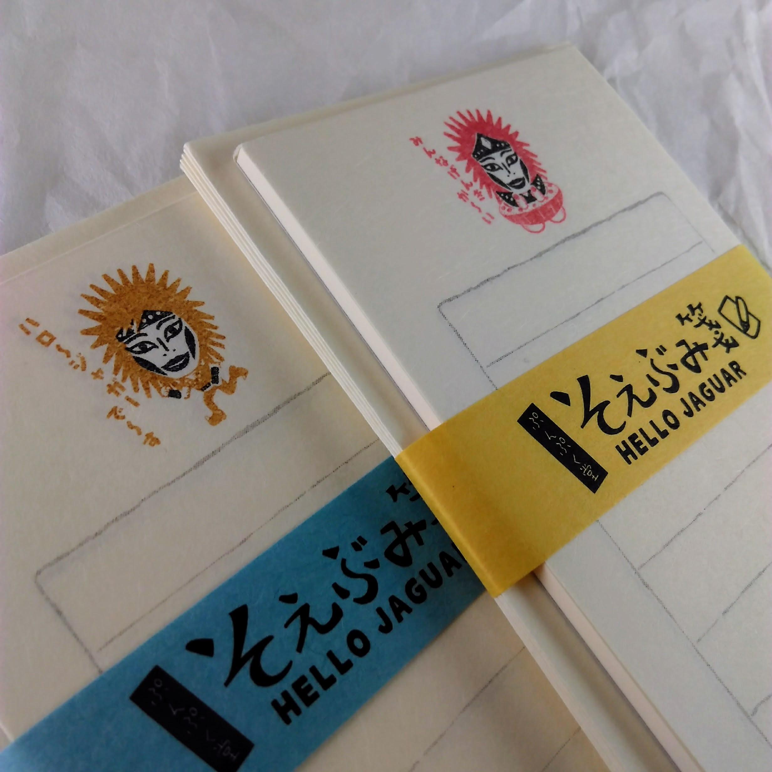 【開業5周年記念】JAGUARさん©のそえぶみ箋発売します。
