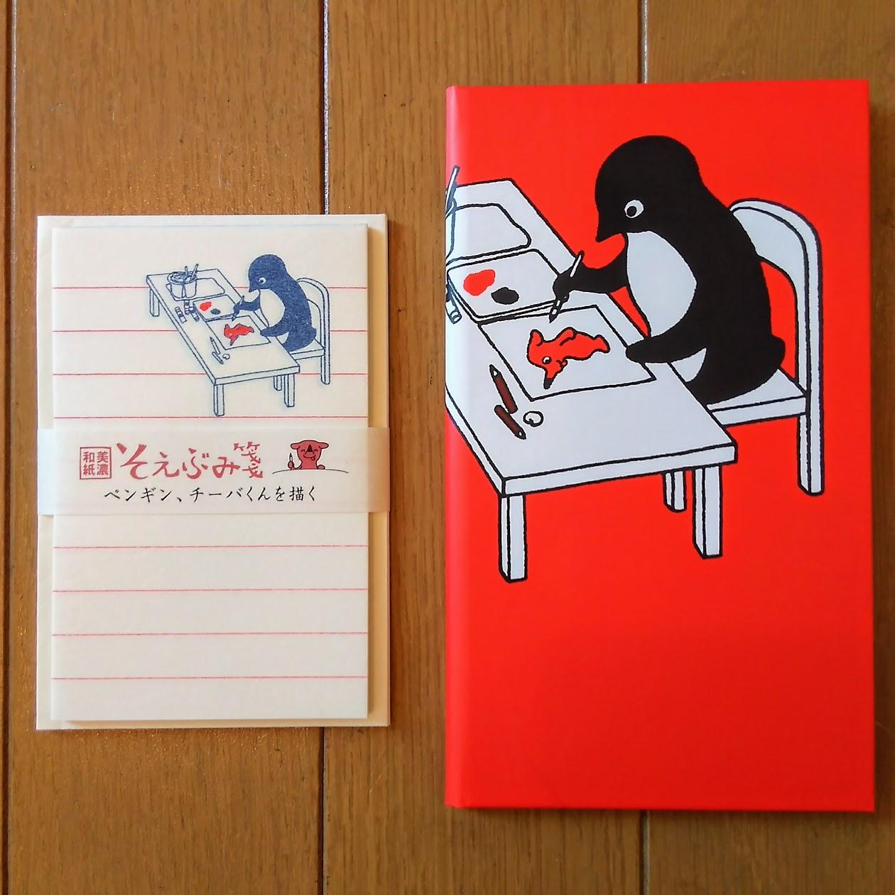 【さかざきちはるさんの文具第二弾】測量野帳本日発売!