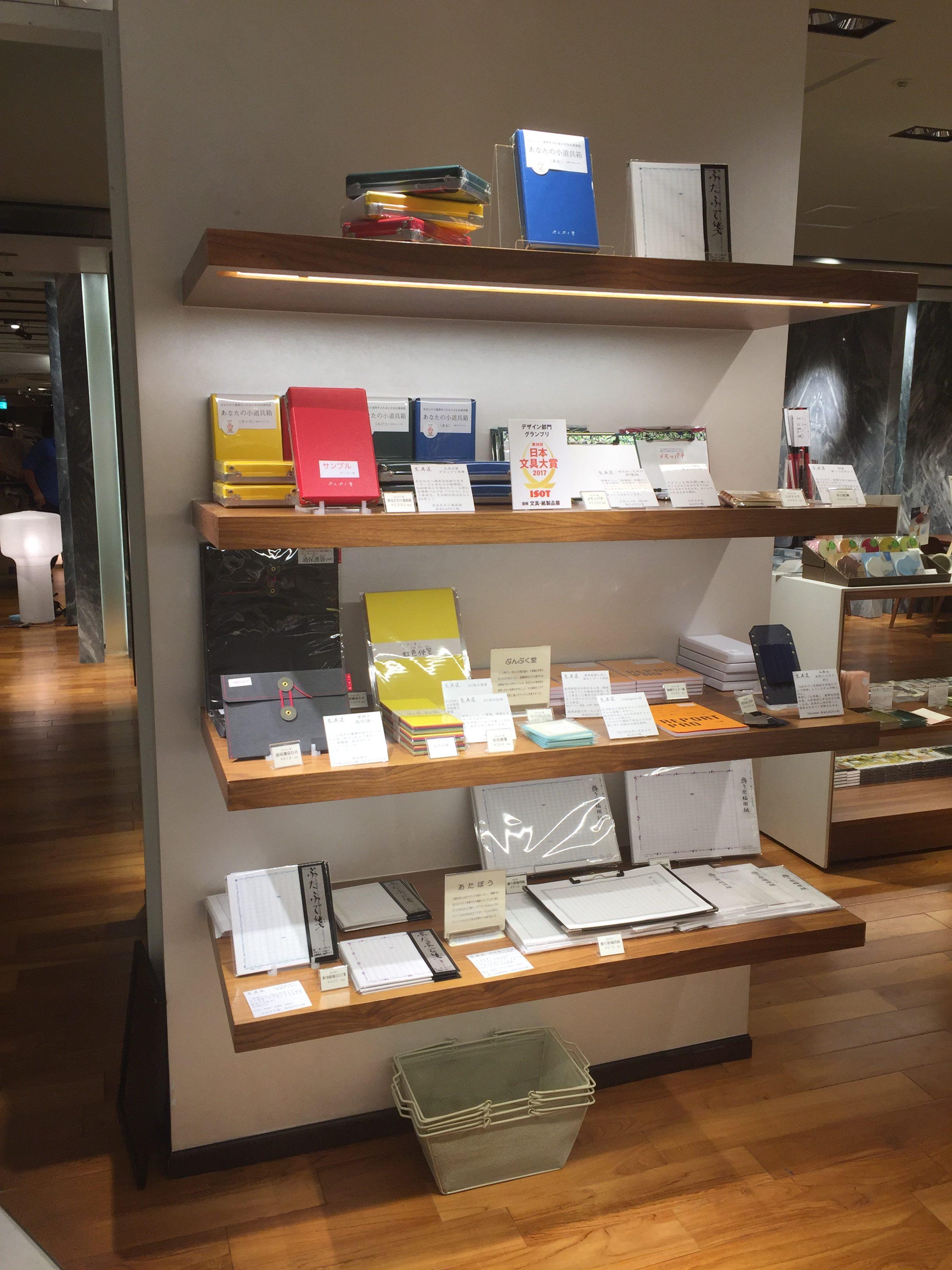 【伊勢丹新宿店・明日から】オリジナル文具販売します。
