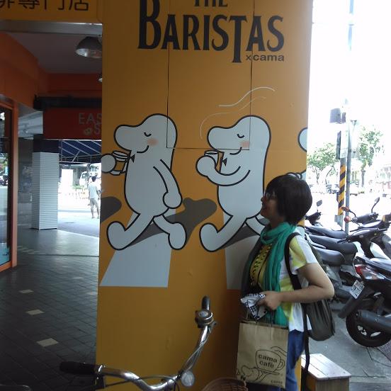 【台湾に行って来ました〜その2】cafe篇