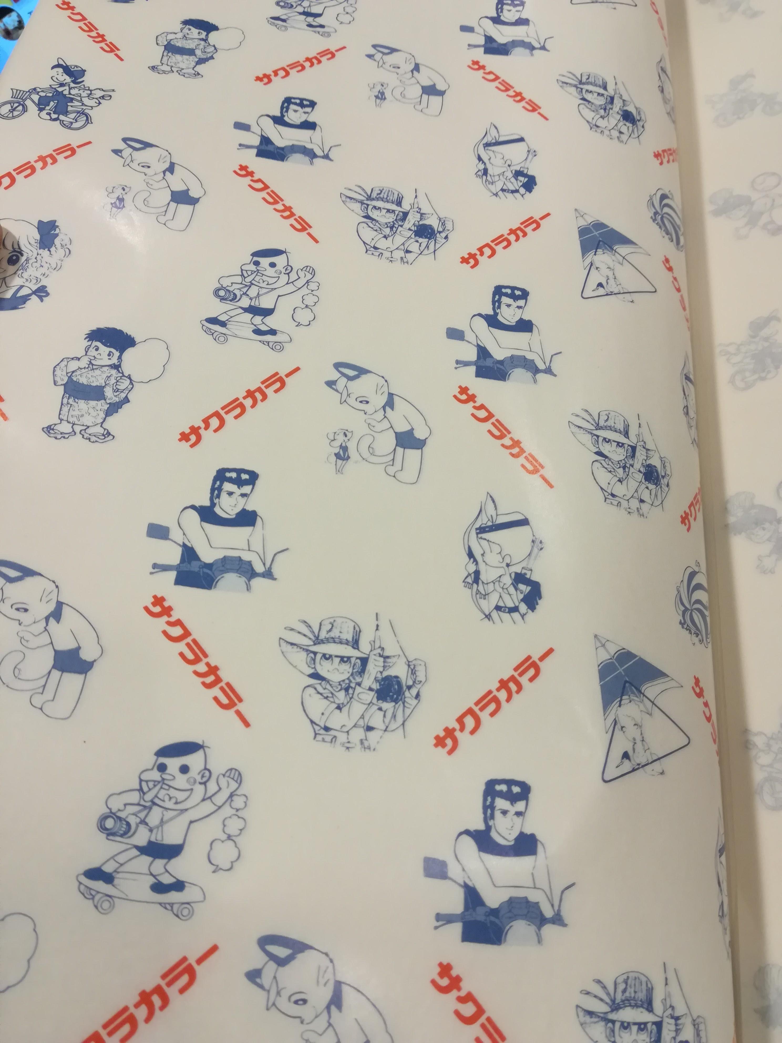 【サクラカラー漫画包装紙】入りました