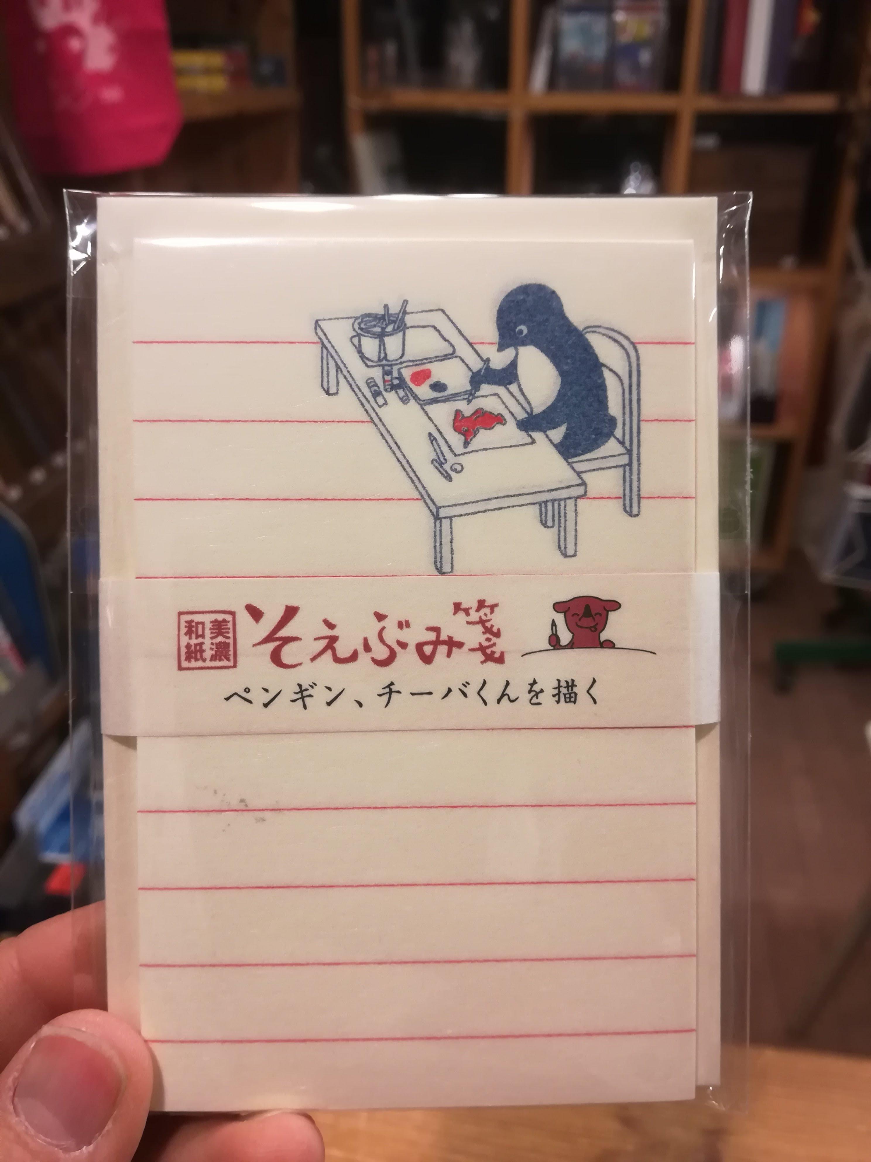 【文具の博覧会in うめだ阪急百貨店】そえぶみ箋販売します。