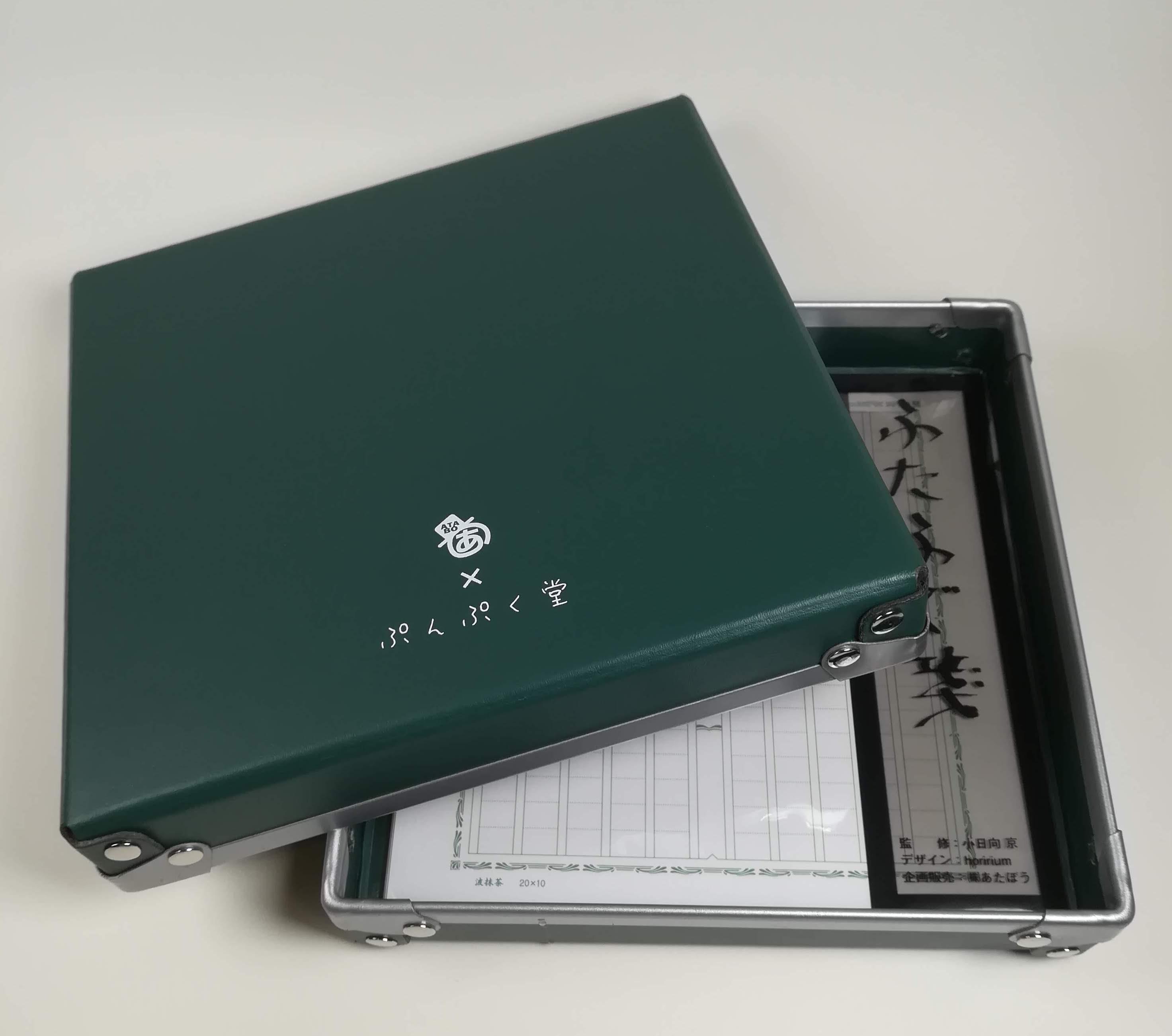 【紙博in京都で先行販売】ふたふで小箱+ふたふで箋アソートセット販売します。
