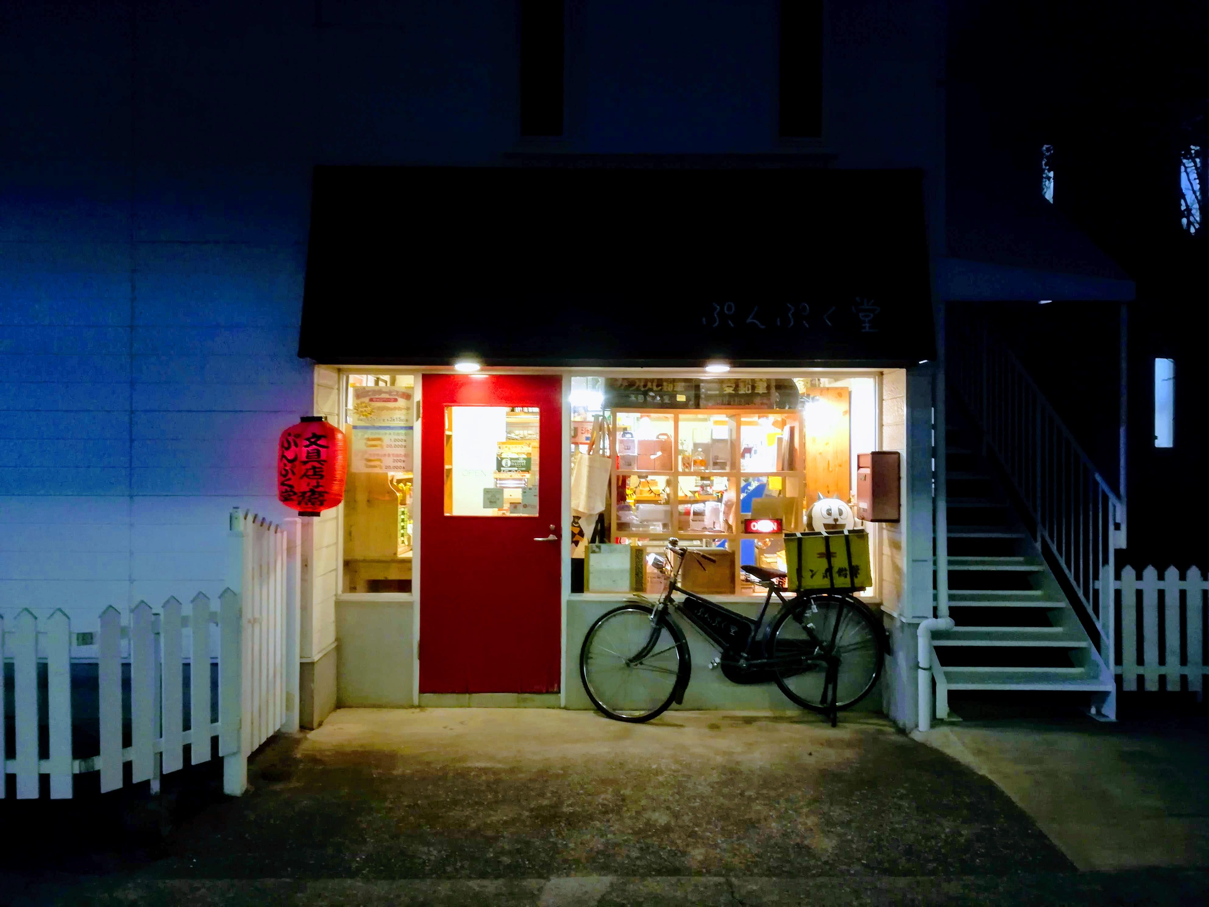 【市川にゅ〜すに記事が掲載されました】桜イベントに初出店も!