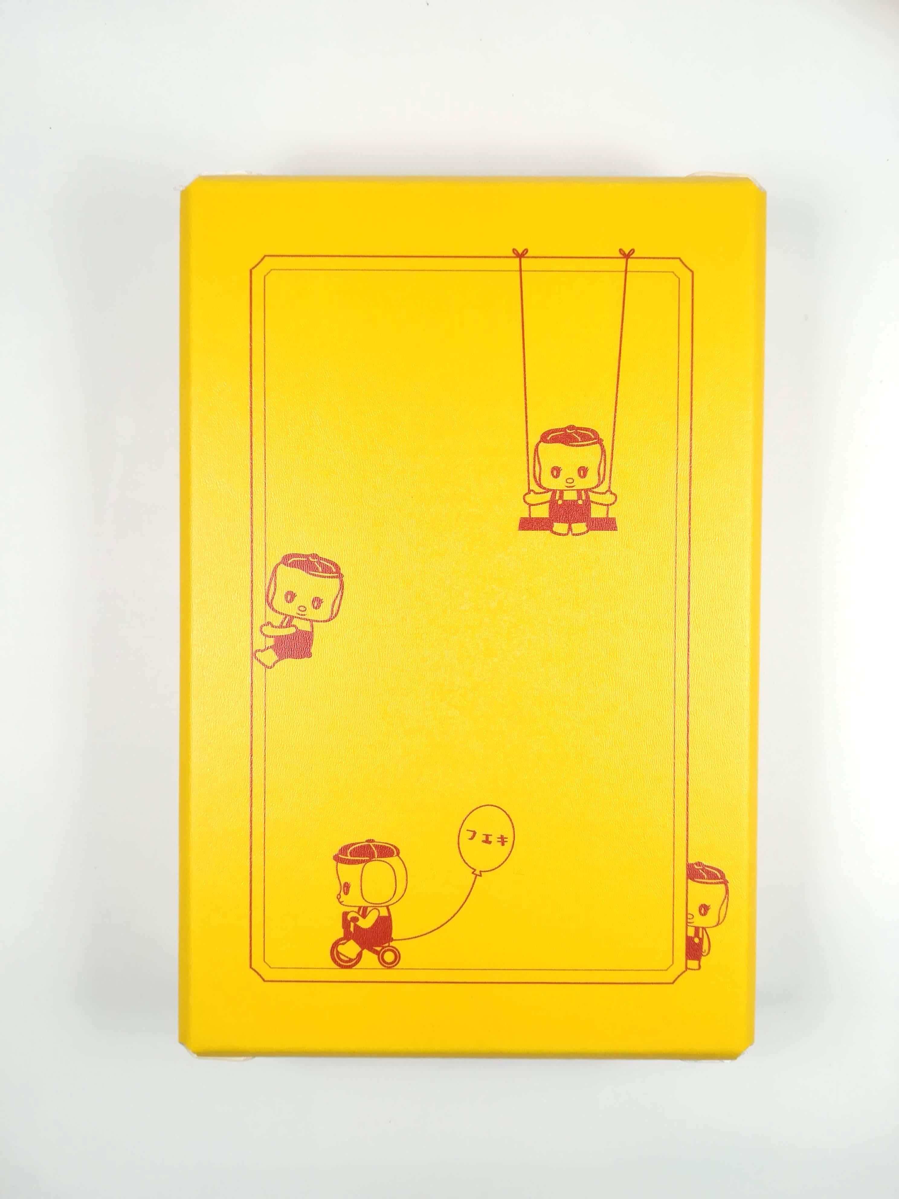 【フエキくんの小道具箱受注販売開始】