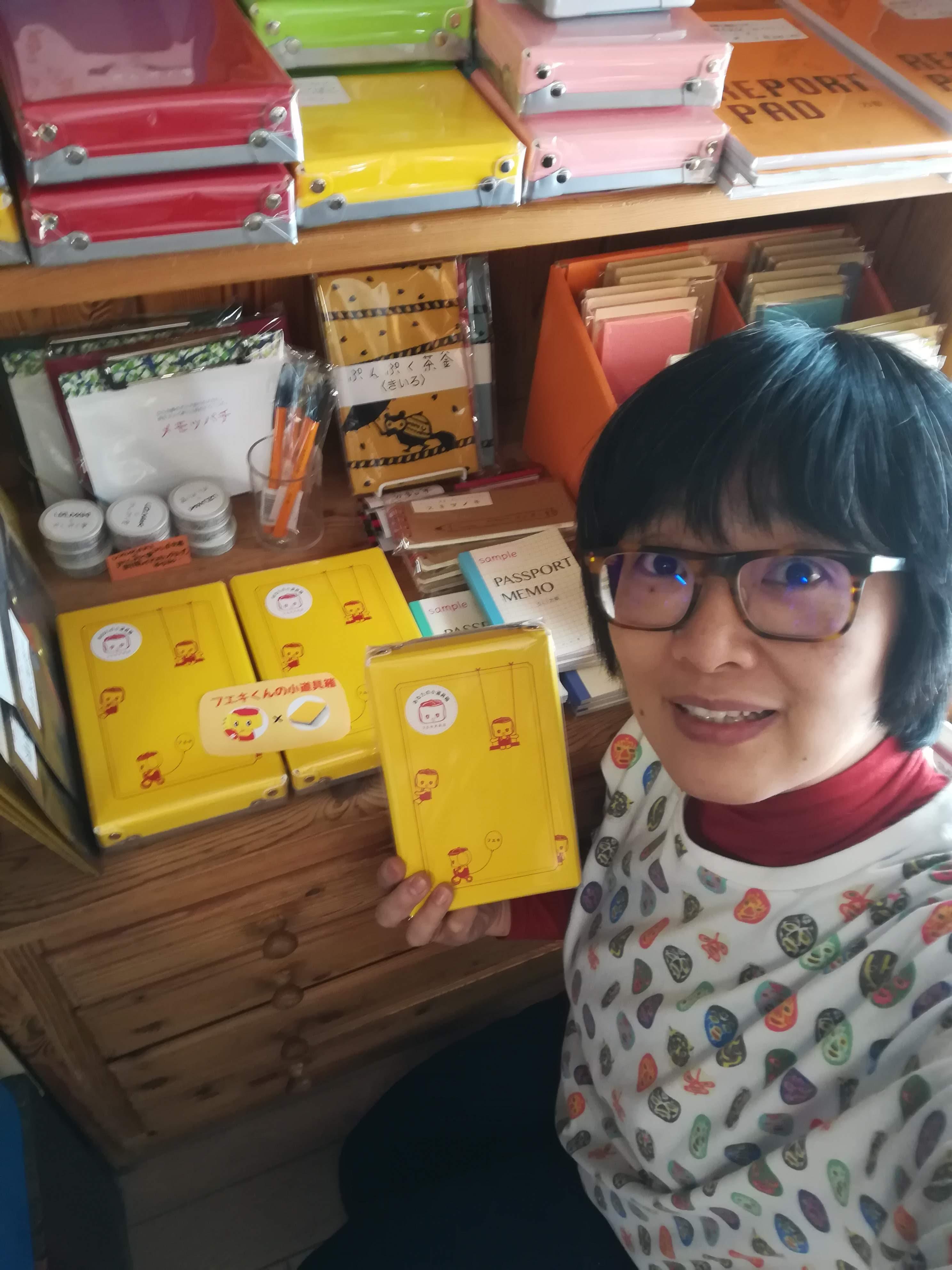 【フエキくんの小道具箱今日から店頭販売開始】