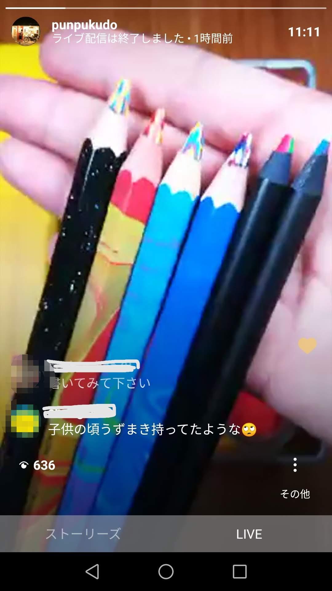 【鉛筆削りライブで紹介した鉛筆】